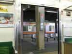 20080330_003
