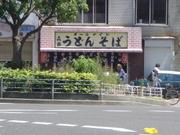 20080704_009